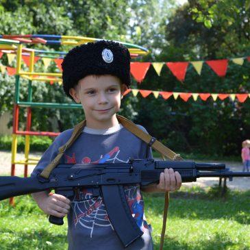 Добрая традиция — патриотическое воспитание!