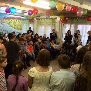 """Детский социальный центр """"Яблонька"""""""