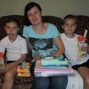 Подготовка детей из малообеспеченных и нуждающихся семей к школе