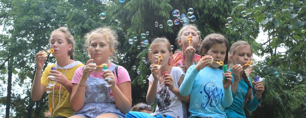 детский летний лагерь 2018 год