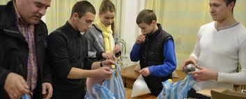 Гуманитарные пакеты для социально слабых семей — Центр  Яблонька, Калининград