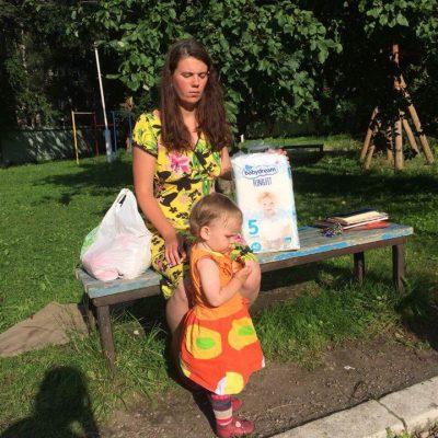 Нужны продуктовые наборы и детское питание